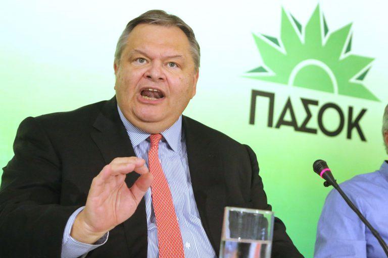 Επιστολή Βενιζέλου προς βουλευτές ΠΑΣΟΚ: Κινητοποιηθείτε!   Newsit.gr