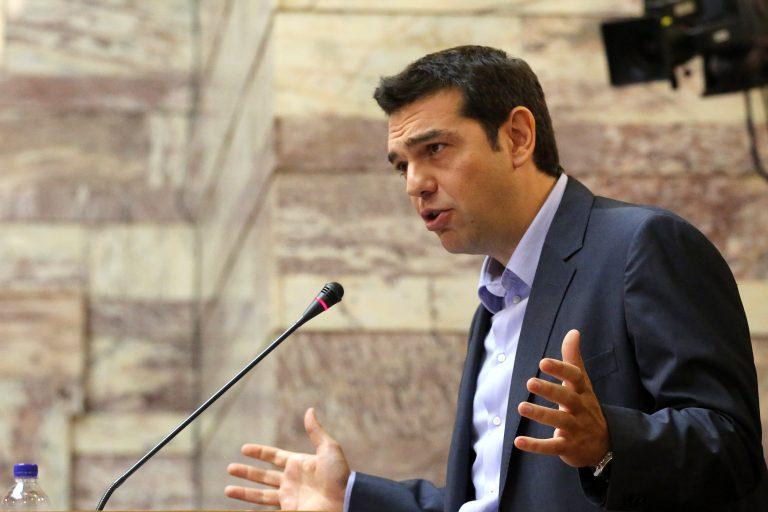Τσίπρας: Η πράσινη και η γαλάζια ομερτά έκρυψε την λίστα | Newsit.gr