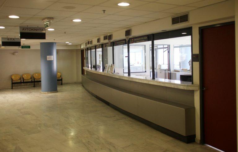 Κρίθηκαν υπεράριθμοι! Φεύγουν από τις εφορίες 1.109 υπάλληλοι | Newsit.gr