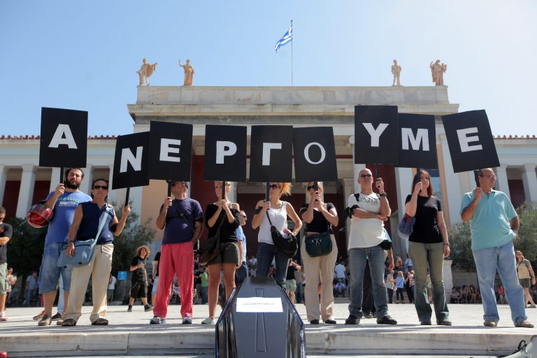 Το μόνο που αυξάνεται σ' αυτή την χώρα! Ανεργία 25,1% τον Ιούλιο! | Newsit.gr
