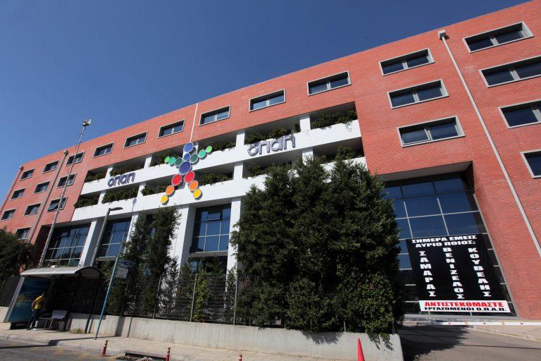 Κατέβασαν ρολά στα πρακτορεία του ΟΠΑΠ | Newsit.gr