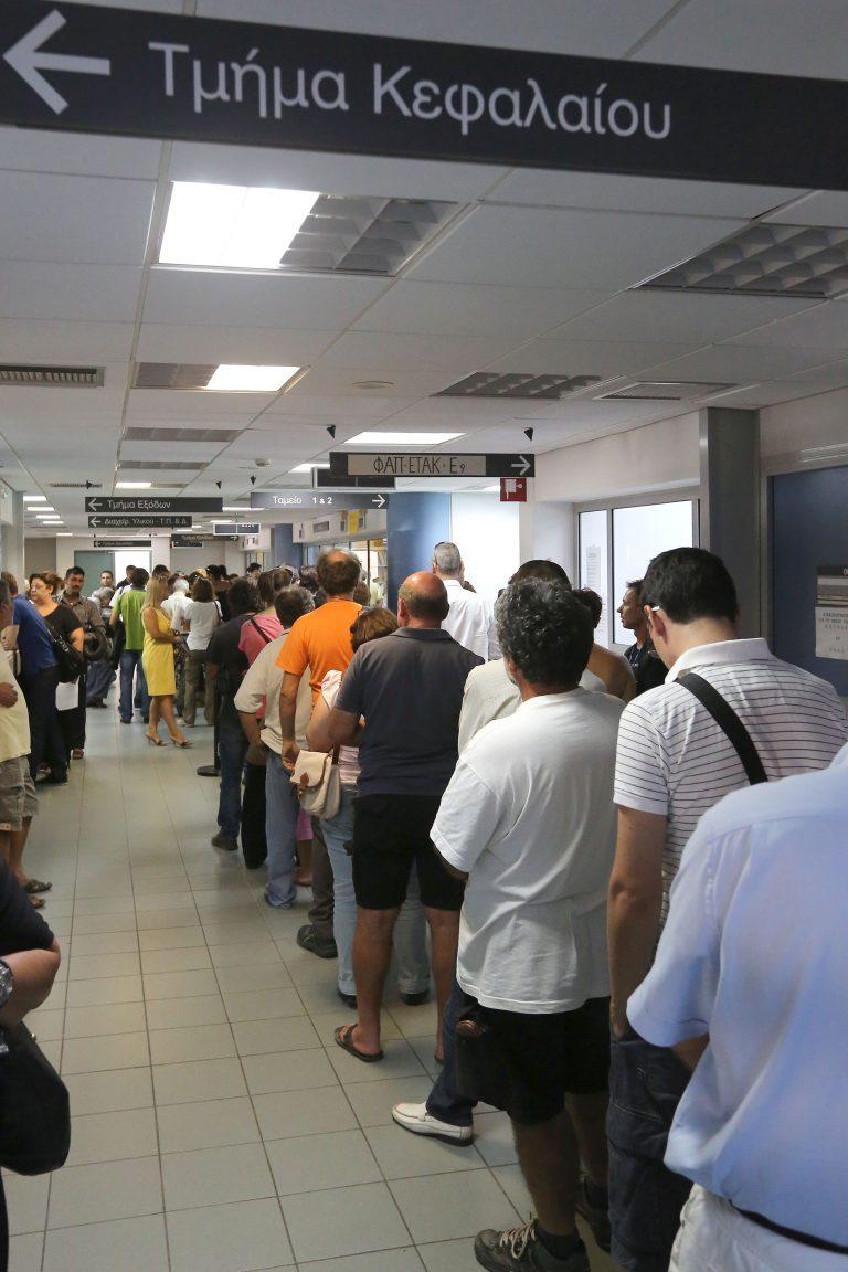 5 χαράτσια που πρέπει να πληρώσουμε μέσα στον Δεκέμβρη! | Newsit.gr