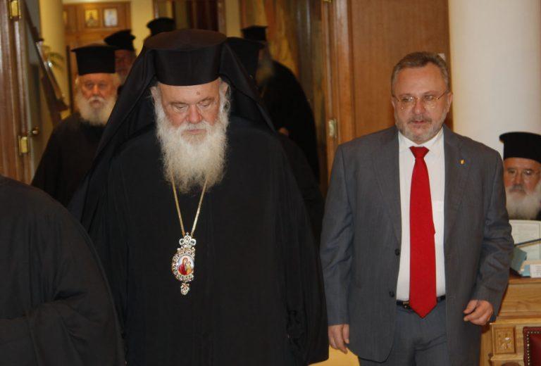 Αυτοκριτική από τον Αρχιεπίσκοπο Αθηνών: Ζούμε στον κόσμο μας!   Newsit.gr