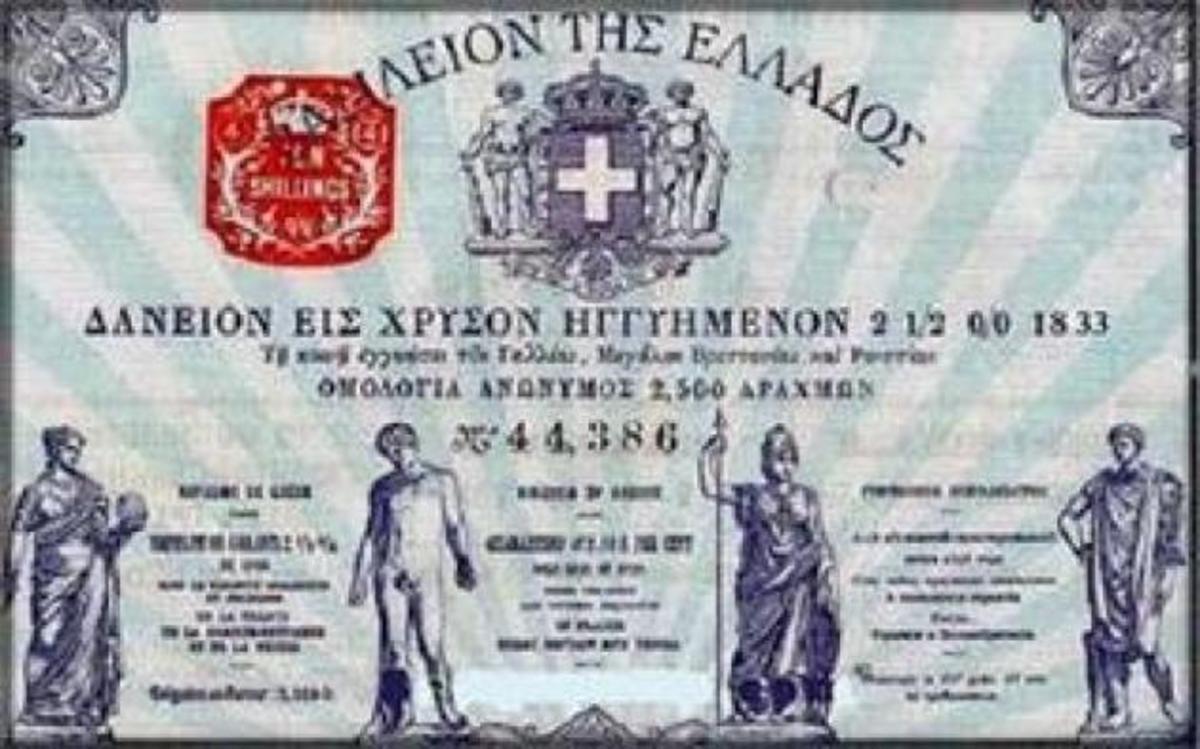 Τα οικονομικά μέτρα έρχονται από το …1843! Δείτε τις απίστευτες ομοιότητες! | Newsit.gr