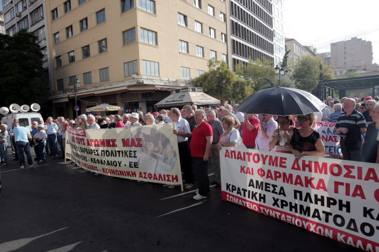 Κλειστή η Σταδίου από συγκέντρωση συνταξιούχων   Newsit.gr