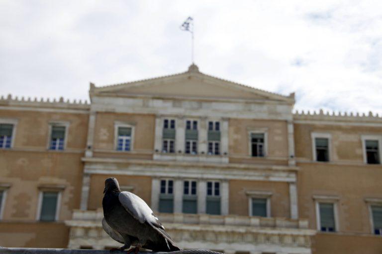 Ψεύτικη η λίστα που κυκλοφορεί στο διαδίκτυο με ονόματα πολιτικών | Newsit.gr