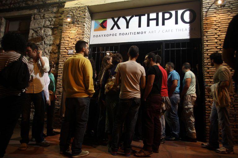 Πρωτοφανές! Σε δίκη οι συντελεστές του Corpus Christi! | Newsit.gr