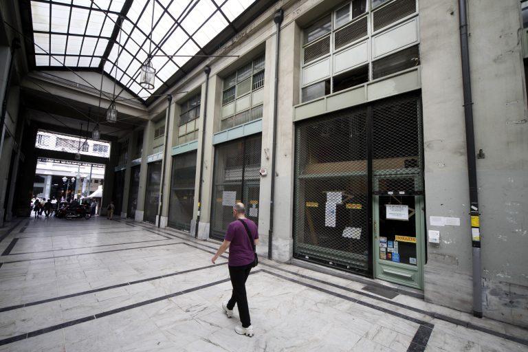 Όλες οι αλλαγές στα εργασιακα – Συμβάσεις, αποζημιώσεις, ωράριο, επίδομα ανεργίας   Newsit.gr