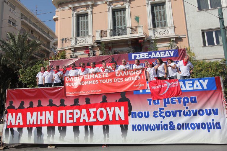 Μια χώρα στους δρόμους – Εντυπωσιακές συγκεντρώσεις σε κάθε γωνιά της Ελλάδας – Φωτό και βίντεο! | Newsit.gr