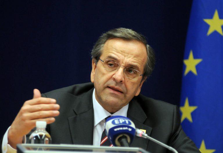 Δραματικοί τόνοι από τον πρωθυπουργό – 16/11 τελειώνουν τα ταμειακά αποθέματα της χώρας   Newsit.gr