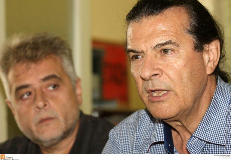 Αχ μελισσούλα… – Τι θα κάνει ο ΣΥΡΙΖΑ με τα μεταλλεία χρυσού όταν γίνει κυβέρνηση | Newsit.gr
