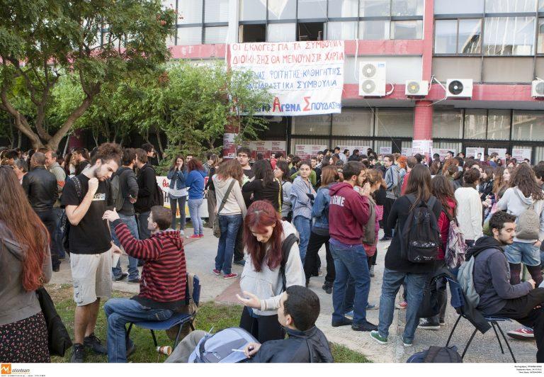 Θεσσαλονίκη: Επιστολή των Πρυτανικών αρχών στον εισαγγελέα για να λήξει η κατάληψη στο ΑΠΘ! | Newsit.gr