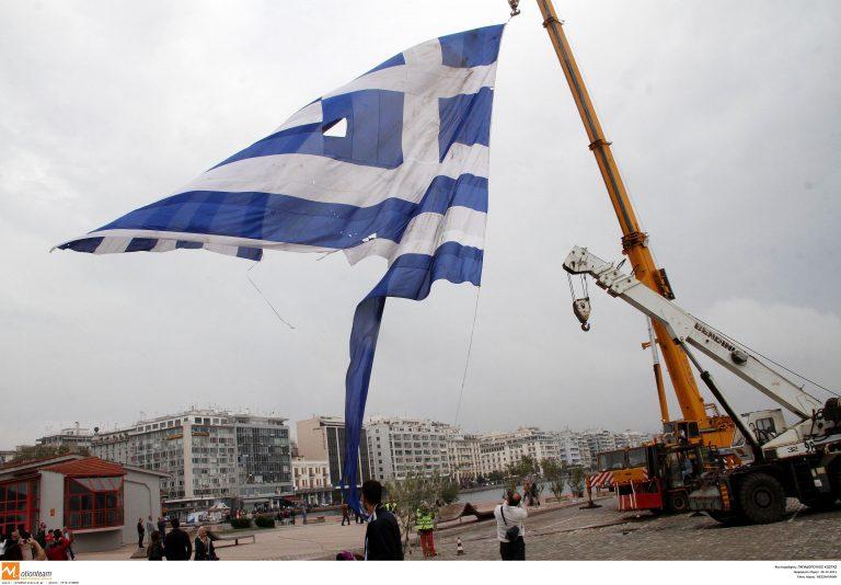 Θεσσαλονίκη: Δεν άντεξε τους δυνατούς ανέμους η μεγαλύτερη ελληνική σημαία – Δείτε φωτό!   Newsit.gr
