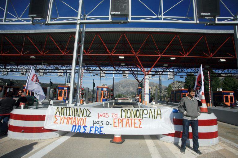 Πιερία: Συνεχίζονται οι αντιδράσεις για τα διόδια στο Αιγίνιο   Newsit.gr