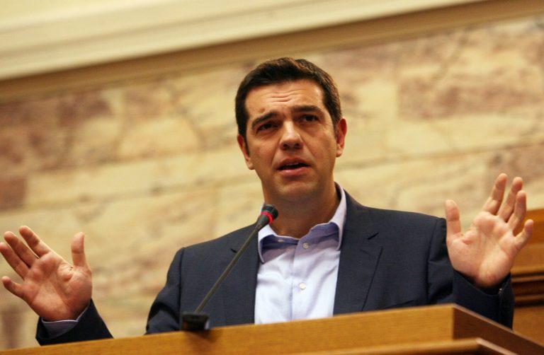 Τσίπρας: Οι μόνοι που θα τεθούν σε διαθεσιμότητα είναι η κυβέρνησή σας | Newsit.gr