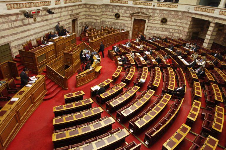 ΔΕΙΤΕ LIVE: Την συζήτηση στην Βουλή για τα μέτρα | Newsit.gr
