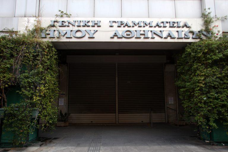 Οι διαθεσιμότητες άρχισαν – Στο πόδι υπάλληλοι ΟΤΑ και δήμαρχοι   Newsit.gr