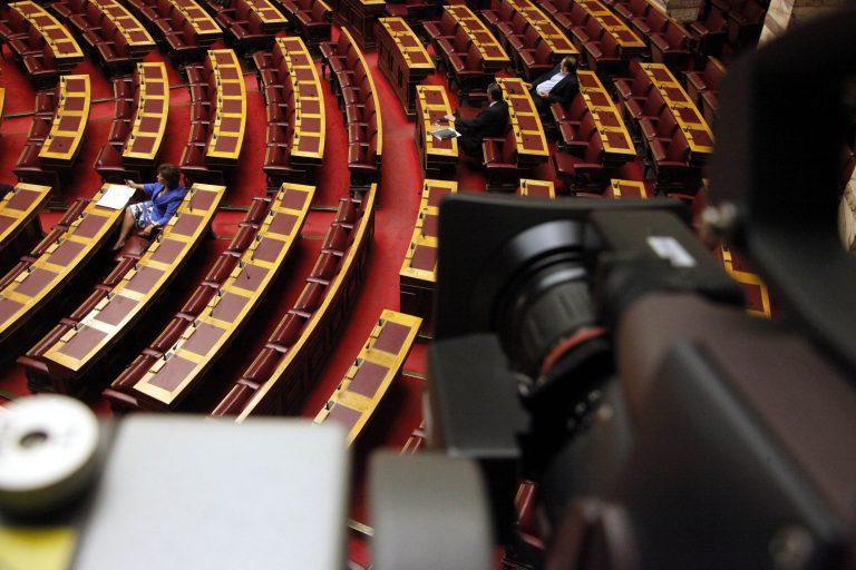 Ψηφοφορία το απόγευμα για την πρόταση ΣΥΡΙΖΑ για εξεταστική επιτροπή για το Μνημόνιο | Newsit.gr