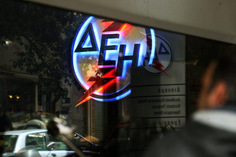 Ηράκλειο: Κατέλαβαν τα γραφεία της ΔΕΗ για να μπλοκάρουν τις διακοπές ρεύματος! | Newsit.gr