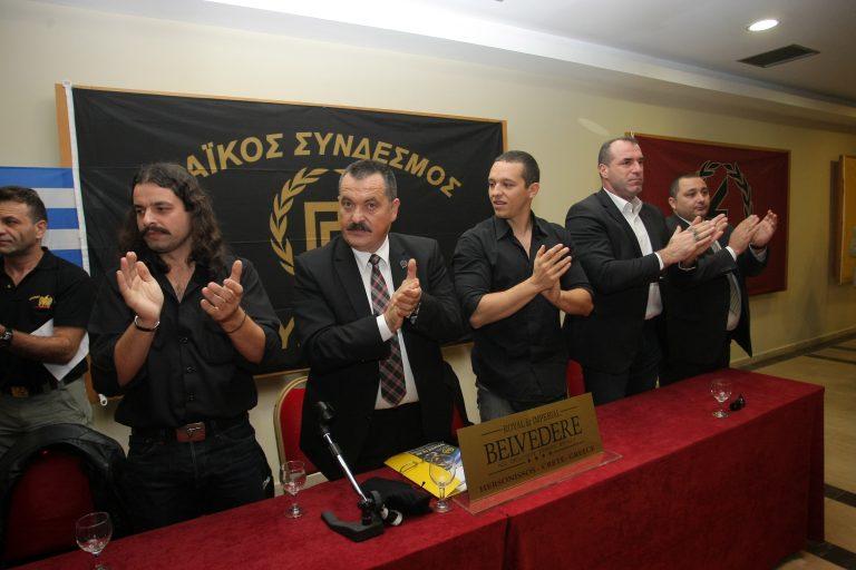Πόλεμος! Χρυσή Αυγή σε Βενιζέλο: Βιάσου να μας θέσεις εκτός νόμου γιατί σύντομα δεν θα έχεις ούτε γραφεία, ούτε κόμμα! | Newsit.gr