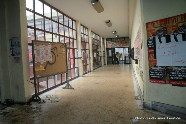 Θεσσαλονίκη: Πλιάτσικο στο ΑΠΘ – Βούτηξαν υπολογιστές και ηλεκτρονικές συσκευές!   Newsit.gr