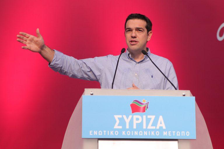 Ο Τσίπρας εύχεται επισήμως την χρεοκοπία της Ελλάδας   Newsit.gr