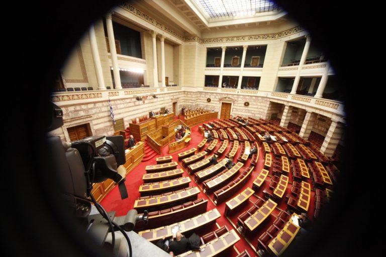 Στην δημοσιότητα τα πόθεν έσχες των βουλευτών! | Newsit.gr