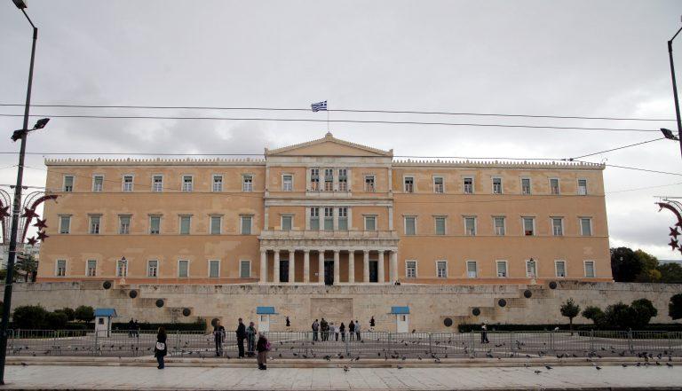 Οι βουλευτές με τα περισσότερα ακίνητα! | Newsit.gr