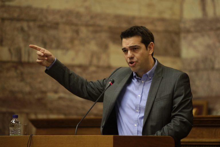 Τσίπρας: Με την διαδικασία του κατεπείγοντος να φύγει η κυβέρνηση | Newsit.gr