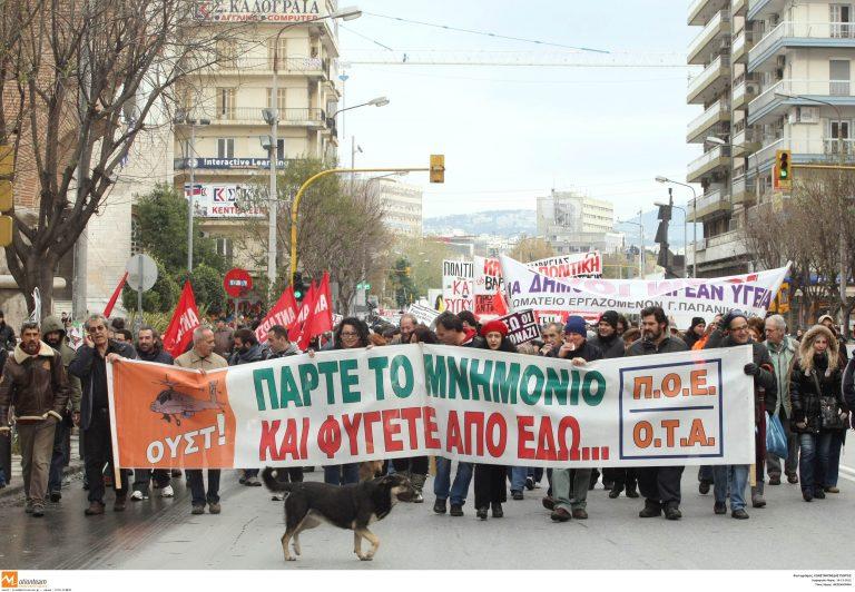 48ωρη πανελλαδική απεργία στην τοπική αυτοδιοίκηση | Newsit.gr