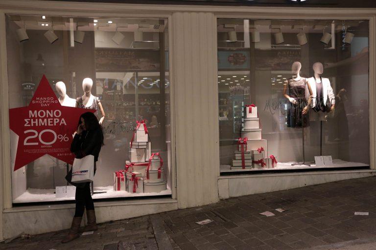 Μέχρι τις 18.00 ανοικτά τα καταστήματα – Αύριο θα είναι κλειστά | Newsit.gr