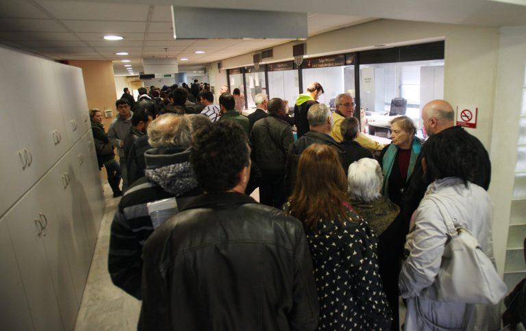 Ζάκυνθος: Οι… παπάδες στην ουρά της εφορίας ήταν ένοπλοι Αλβανοί ληστές! | Newsit.gr