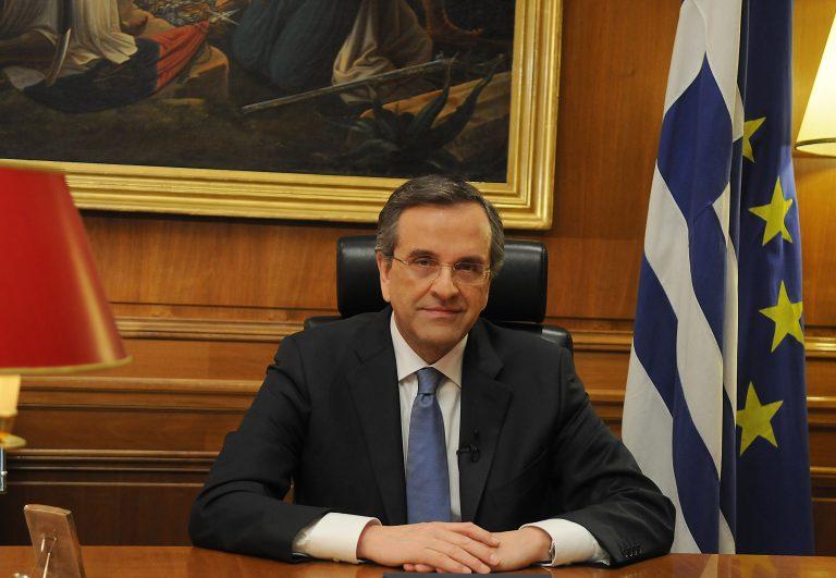 Αυτή είναι η «Νεα Μεταπολίτευση» του Αντώνη Σαμαρά – Οι προτάσεις για την Συνταγματική Αναθεώρηση | Newsit.gr