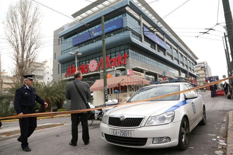Γυναίκα πήρε μέρος στο χτύπημα κατά των γραφείων της Νέας Δημοκρατίας | Newsit.gr