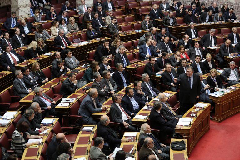 Τελικά 4 κάλπες μια για κάθε πρόσωπο αποφάσισε η Βουλή – Ξαφνικά συμφώνησαν όλοι!   Newsit.gr