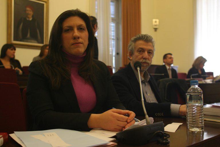 Μέχρι έξω άκουγαν τις φωνές της Κωνσταντοπούλου στον Βαρβιτσιώτη   Newsit.gr
