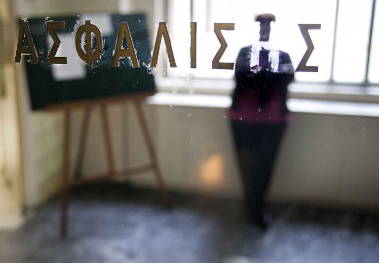 Προσπάθεια να «μαζευτούν» τα ασφαλιστικά ταμεία   Newsit.gr