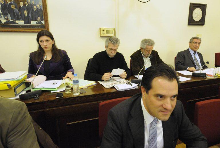 Προανακριτική για λίστα Λαγκάρντ – Εικόνα απαξίωσης από τα περιστατικά καφενείου μεταξύ βουλευτών | Newsit.gr