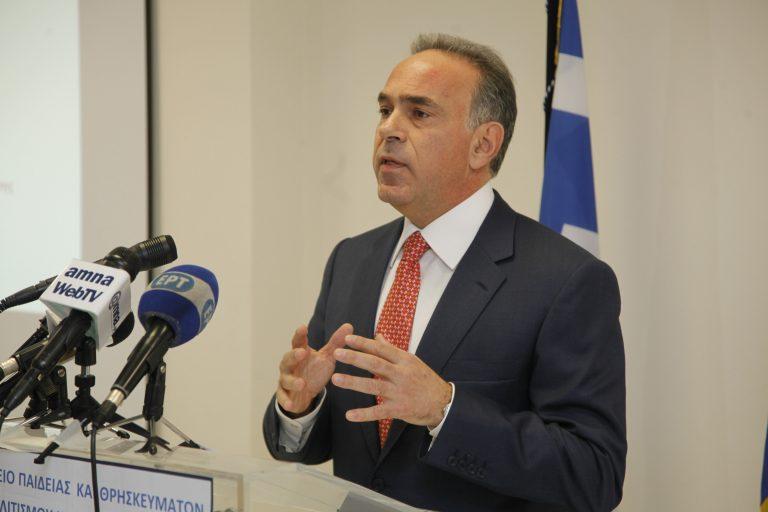 Ένα ομοσπονδιακό Πανεπιστήμιο και κατάργηση 150 τμημάτων σε ΑΕΙ και ΤΕΙ ανακοίνωσε ο υπουργός Παιδείας | Newsit.gr