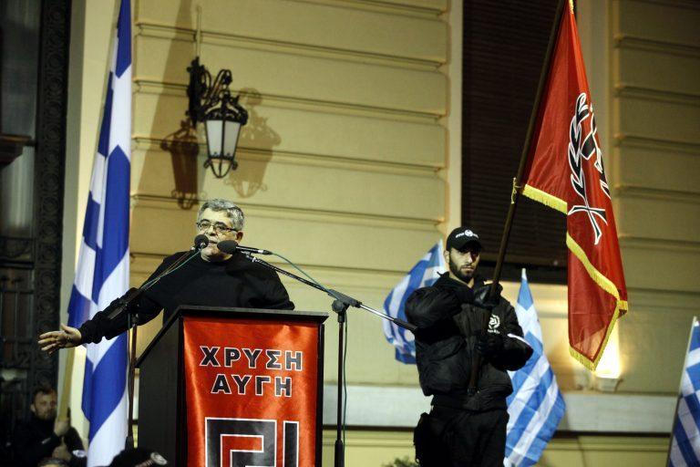 Χρυσή Αυγή: Οι θαμώνες πήραν στο ψιλό το Channel4 κι αυτοί το πίστεψαν   Newsit.gr