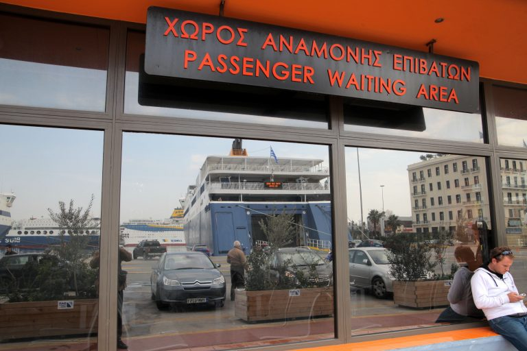 Τρικυμία στις… τράπεζες προκάλεσε η απεργία των ναυτικών! | Newsit.gr