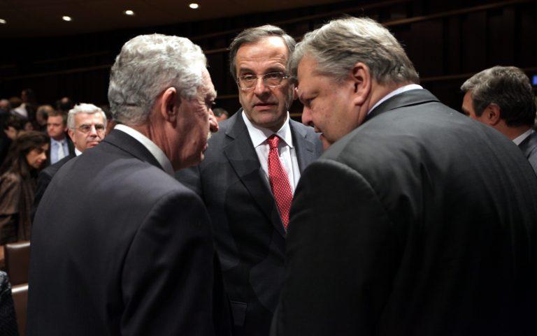 Σύσκεψη των πολιτικών αρχηγών αύριο στις 18.00 | Newsit.gr