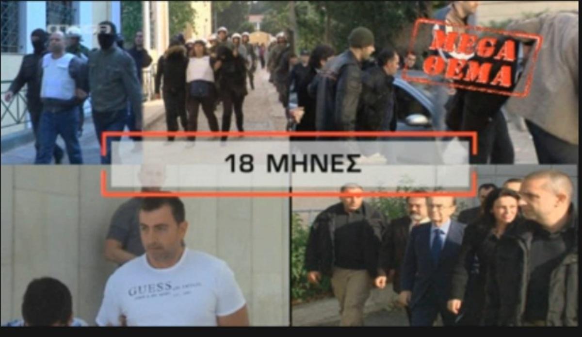 Κακοποιοί και τρομοκράτες αποφυλακίζονται μετά το 18μηνο | Newsit.gr