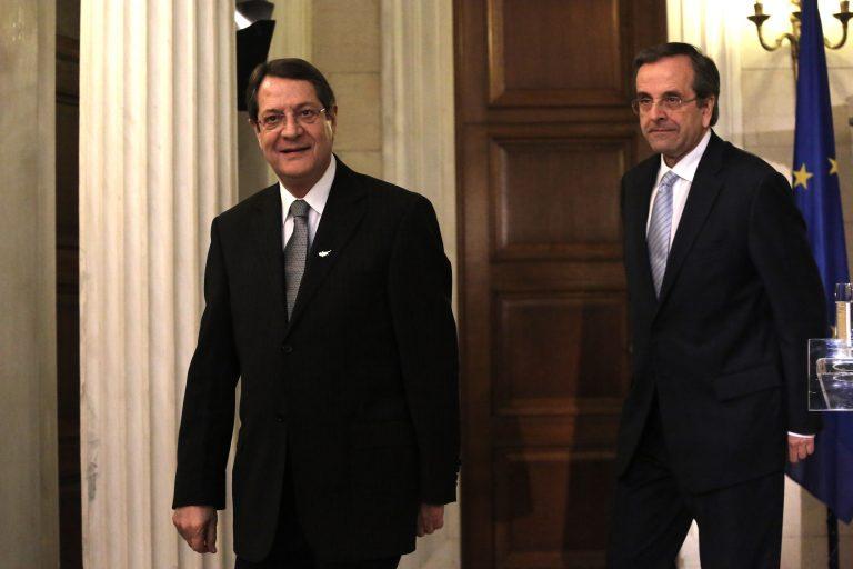 Σαμαράς – Αναστασιάδης συμφώνησαν να απορροφηθούν από ελληνικές τράπεζες τα υποκαταστήματα των κυπριακών | Newsit.gr