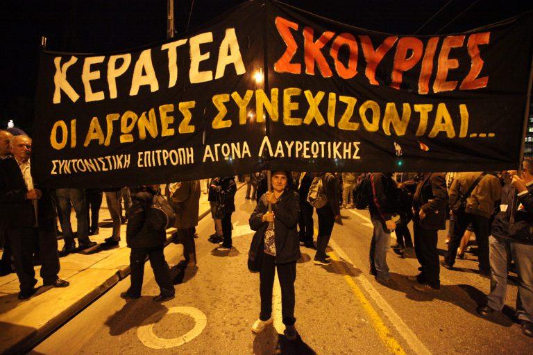 Χαλκιδική: Σε απολογία 22 ύποπτοι για την επίθεση στις Σκουριές! | Newsit.gr