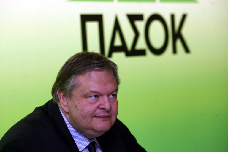 Βενιζέλος: Δεν θα υποδείξει κανείς στον κυπριακό λαό και τους αντιπροσώπους του, τι θα αποφασίσουν   Newsit.gr