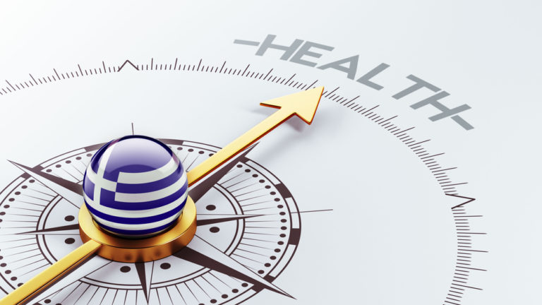 Στο… Survivor της Υγείας η Ελλάδα κερδίζει Τουρκία, Γερμανία και ΗΠΑ – Τι έδειξε μεγάλη έρευνα | Newsit.gr