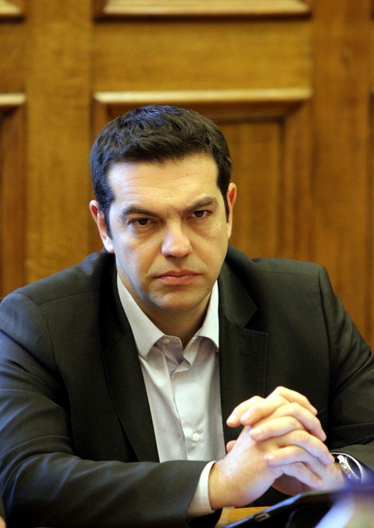 Τσίπρας: Όταν ο Στουρνάρας λέει «εμείς» εννοεί τον Σόιμπλε | Newsit.gr