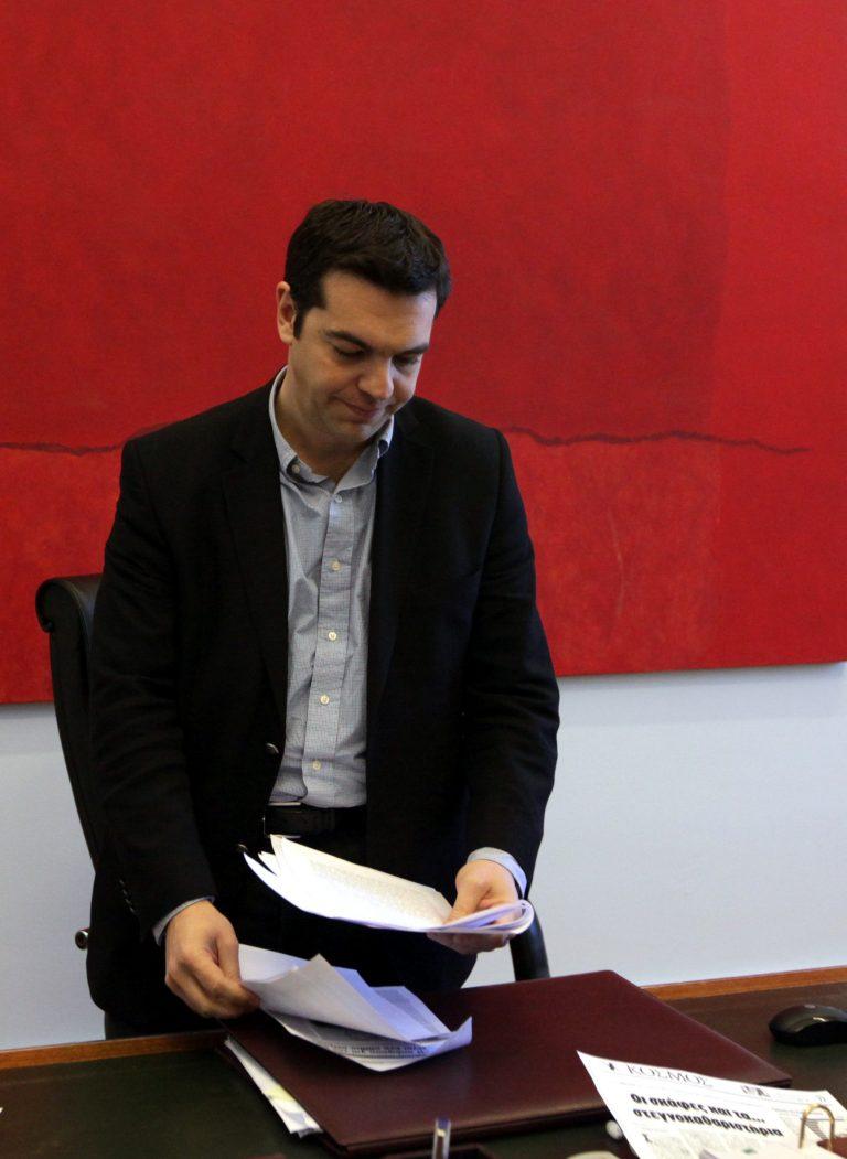 ΣΥΡΙΖΑ: Όταν το Κυπριακό γίνεται Τσιπριακό | Newsit.gr
