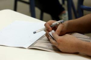 Κιλκίς: Κόβουν το σχολείο σε 12 μαθητές – Η παιδεία σε πλήρη διάλυση!
